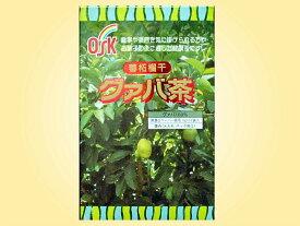OSK小谷穀粉 グァバ茶5g×32袋