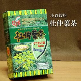 OSK小谷穀粉 杜仲葉茶 5g×32袋