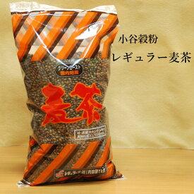 OSK 小谷穀粉・風味豊かなレギュラー麦茶1Kg