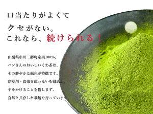 ハンさんのおいしいくわ茶ピュアパウダー詰替え用45g