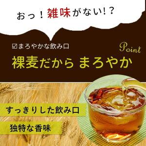 おいしいご縁裸麦茶ティーパックすっきりおいしい