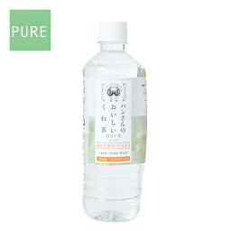 Hans mulberry tea pure powder and bottled water (natural water from Mt.Fuji)