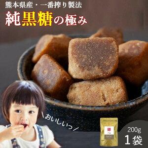 おいしいご縁鹿児島県産黒糖