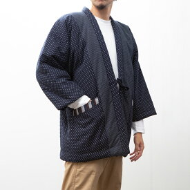 手詰め中綿はんてん ドビー織あられ柄<日本製久留米産>袢纏 半天 どてらちゃんちゃんこ 丹前