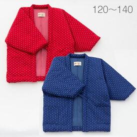 【120〜140サイズ】子ども用手詰め中綿はんてん ドビー織 豆四角柄<日本製久留米産>