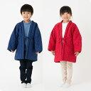 日本製 久留米織 子供用 綿入れはんてん【120〜140サイズ】ドビー織 豆四角柄 男の子 女の子