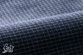 文人織(紺) 綿100%生地 幅150cm<日本製久留米産>