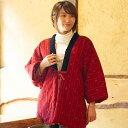 【キャッシュレス5%還元でお得】久留米綿入りはんてん 日本製 女性用 中わた入り 送料無料
