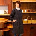 女性用前ボタン割烹着 紬織かつお縞<日本製久留米産エプロン>