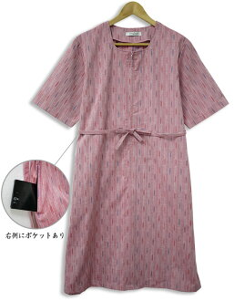 ! ■In Kurume texture home dress ★ sixtieth birthday celebration, a celebration, family celebration, Mother's Day, the present for the woman! ■Product made in Japan