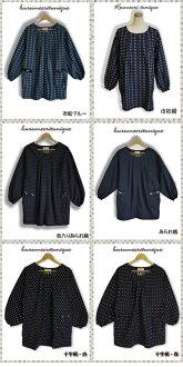 Kurume woven tunic (fastener) made in Japan