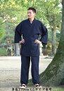 作務衣・さむえ・サムイ・送料無料・敬老の日・父の日・還暦祝い・久留米絣調・久留米織楽日本製