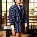 綿入れはんてん 男性用 特許 前合わせ兼用 紬織 かつお縞 半纏 袢纏 半天 どてら ちゃんちゃんこ 丹前 メンズ 防寒 ギ…