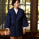 <送料無料>綿入れはんてん 男性用 特許 前合わせ兼用 紬織かつお縞 大判(LL)サイズ 半纏 袢纏 半天 どてら ちゃんち…