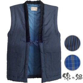 手詰め中綿袖なしちゃんちゃんこ ドビー織アクリル生地 男性用<日本製久留米産はんてんベスト>