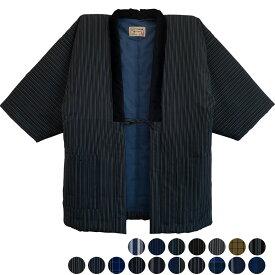 手詰め中綿はんてん ドビー織アクリル生地 男性用<日本製久留米産>