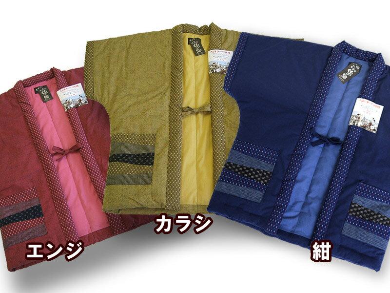 久留米手づくり袖ナシ奴はんてん・還暦祝い・ちゃんちゃんこ・丹前・どてら日本製