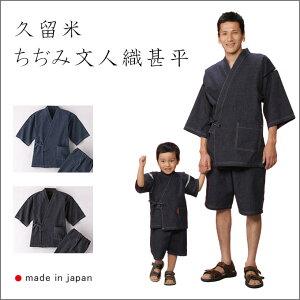 品質本位!【日本製】熟練の職人が丁寧に作り上げた、純国...