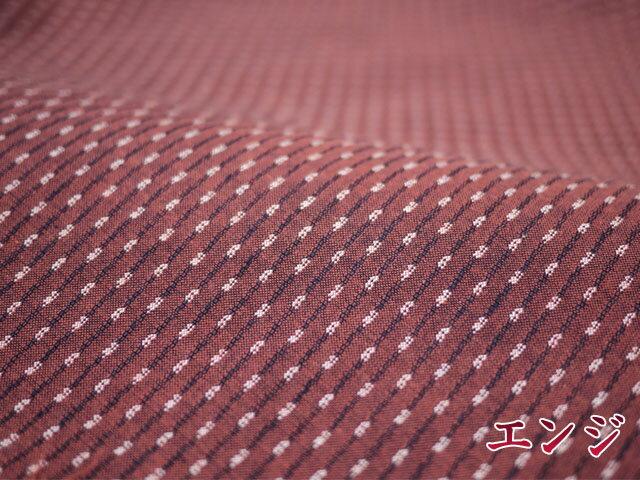 久留米織木綿生地★あられ柄色生地 裏表あり★和生地★手芸・裁縫日本製