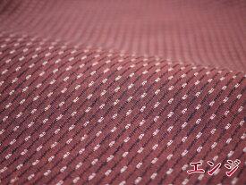 先染ドビー織あられ柄 綿100%生地 幅150cm<日本製久留米産>