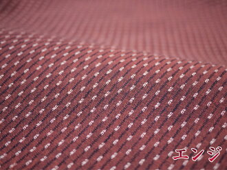 Kurume woven cotton fabric ★ hail pattern color fabric sides and ★ Japanese fabric ★ handicraft and sewing made in Japan fs3gm