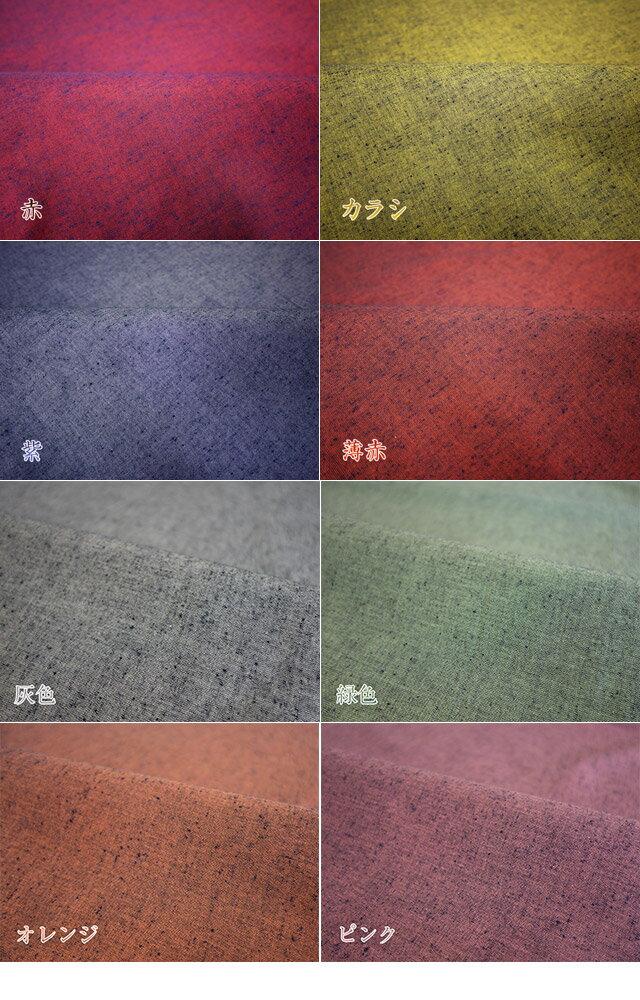 久留米紬織木綿生地★婦人用作務衣生地 裏表なし★和生地★手芸・裁縫日本製