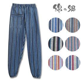 女性用リラックスフィットもんぺ 紬織かつお縞<日本製久留米産イージーパンツ>
