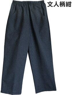 供女性用的甚平、jimbei、母亲节、久留米絣調、久留米織、久留米织布女性使用的裤子日本制造