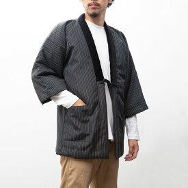 定番 久留米綿入り はんてん 半天 袢纏 メンズ 男性用 日本製 どてら ちゃんちゃんこ 丹前
