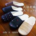 Slippers01 main01