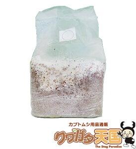 上級者向け 菌糸ビン(菌糸瓶...