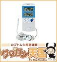 最高/最低 温度の自動メモリー付き!飼育温度管理に最適です!室内外温度計