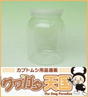 高级清除瓶容器(空的容器)PCB-800