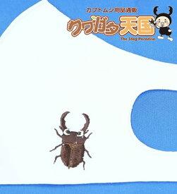 マスク 大人用サイズM クワガタムシ 色:ホワイト ※サイズ縦12.5cm 横17.5cm アイスシルクコットンマスク