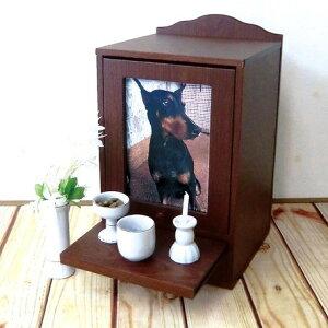 メモリアルボックス ペット用仏壇 ミニ仏壇 仏壇 ペット供養 ペット霊園供養庵