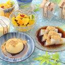【夏のバラエティセット2】夏かんてん2個くず餅プリン2個カップくず餅2個【通販限定】【冷蔵品】【 残暑見舞い 敬老の…