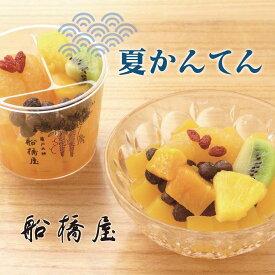 【季節限定】夏かんてん(お届け期間:8/3〜8/31)【冷蔵品】