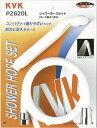 【PZ620L】STシャワーヘッド&シャワーホースセット 1.6m 白