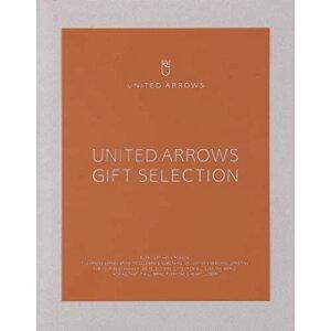 UNITED ARROWS GIFT SELECTION ユナイテッドアローズ オリジナルカタログギフトUAGS-Bコース (包装済み/NB)|内祝い 結婚祝い 出産祝