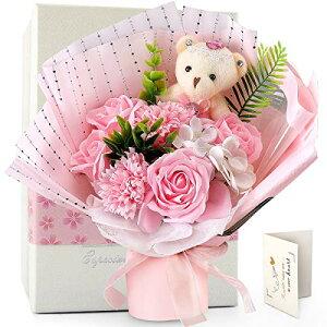YOBANSA 熊君と花嬢ちゃん ソープフラワー 花束 ブーケ ぬいぐるみ花束 クマ束 石鹸花 薔薇 バラ 枯れない花 フラワープレゼント 母