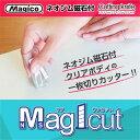Mag1cut_big_