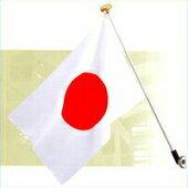 国旗Aセット(日の丸・日章旗)