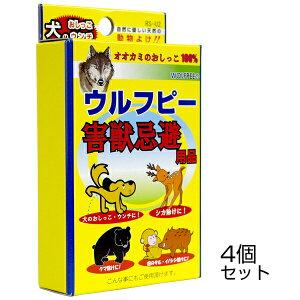 【ウルフピー(4枚入り) 4個セット】シートタイプ