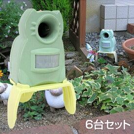 ねこよけ ガーデンバリアミニの6台セット 超音波猫よけグッズ