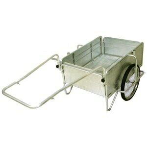 【アルミ製折りたたみ式リヤカー】 リアカー