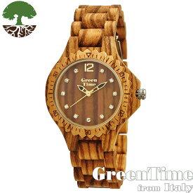 155bf8b18b グリーンタイム 【GreenTime ZW064C】 レディース 腕時計 木製 【正規輸入品】 スポーツ Zzero