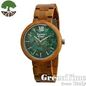 グリーンタイム 【GreenTime ZW083A】 ジェンダーフリー 腕時計 サンダルウッド ターコイズ 【正規輸入品】 Zzero orologi