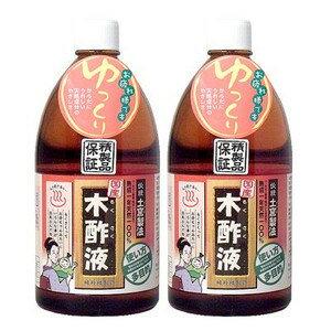 【日本漢方研究所 純粋木酢液 1L 2本セット】消臭・入浴・忌避等使い方色々 ねこよけ【P11Sep16】