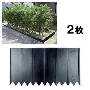 【土留め板(W450×D14×H250mm) プラスチック製 2枚】花壇 仕切り ※代引不可