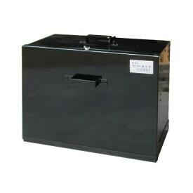 職人手作り 箱型【スモークグリル ワイドサイズ 高さ35×横50×縦25cm 業務用】小型 燻製器 ※代引不可